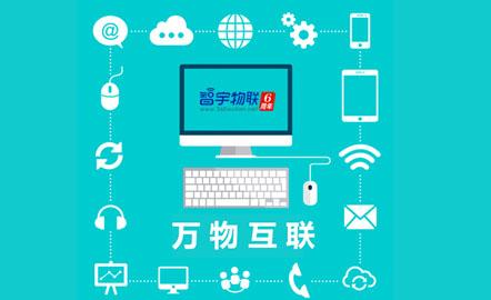 联通的物联网卡是通过什么系统来管理的